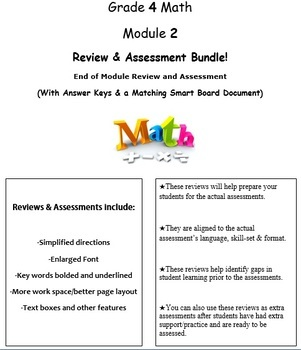 Grade 4, Math Module 2 REVIEW & ASSESSMENT Bundle w/keys (