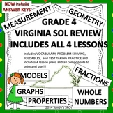Grade 4 VIRGINIA SOL Math Review BUNDLE ALL 4 LESSONS INCLUDED