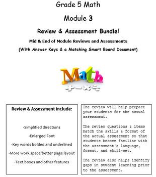 Grade 5, Math Module 3, Review & Assessment Bundle w/keys!