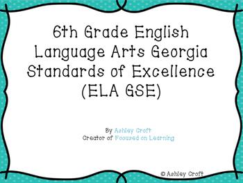 Grade 6 ELA Georgia Standards of Excellence Multi-Color Polka-dot