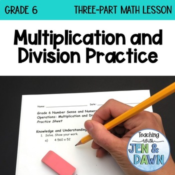 Grade 6 Ontario Math Multiplication and Division Practice