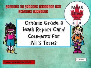 Grade 8 Math Ontario Report Card Comments - All TERMS