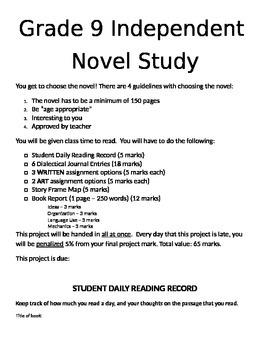 Grade 9 Independent Novel Study