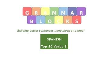 "Grammar Blocks - Spanish Present Tense ""Top 50"" Verbs 3"