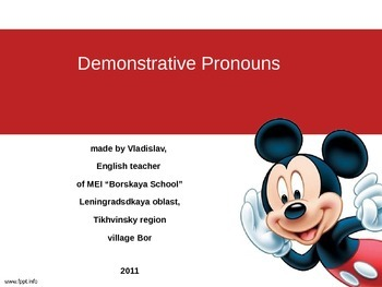 Grammar - Demonstrative Pronouns