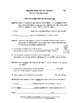 Subject-Verb Agreement | REVIEW  Worksheets |ASSESSMENTS |