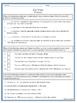 Grammar Guru - Commas: Addresses, Dates, & Letter Parts