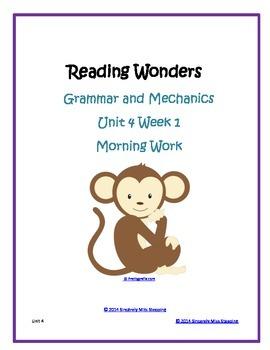 Morning Work - Reading Wonders Freebie