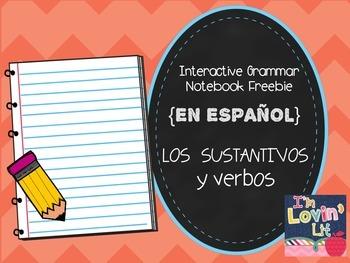 Grammar Notebook Nouns and Verbs {Spanish}