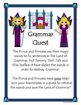 Grammar Quest: Parts of Speech {noun, verb, adjective, adv