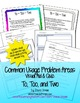 Grammar Usage: To, Too, and Two No Prep Quiz & Anchor Chart