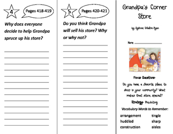 Grandpa's Corner Store Trifold - Imagine It 2nd Grade Unit