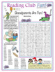 Bundle: Grandparents Day Two-Page Activity Set and Crosswo