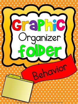 Special Education: Graphic Organizer Folder - Behavior