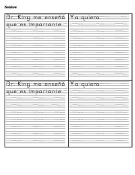 """Graphic Organizer for """"Gracias Dr. Martin Luther King Jr."""""""