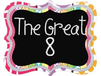 Great Expectations Chalkboard Theme