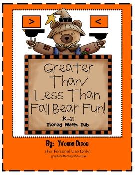 Greater Than/Less Than Fall Bear Fun Tiered Math Tub