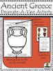 """Greek Vase Activity """"Decorate Your Own"""""""