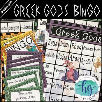 Greek Gods Bingo
