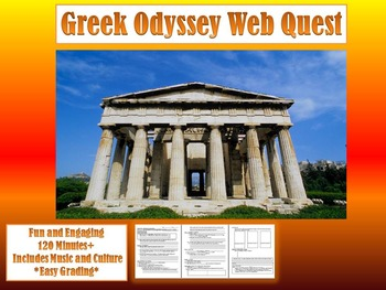 FREE World History Activity-Ancient Greece Odyssey Webquest