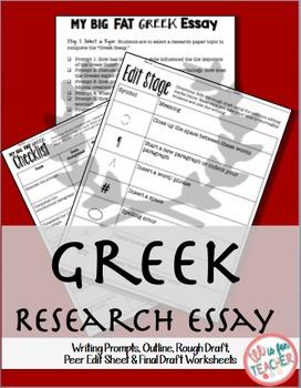 Greek Research Essay