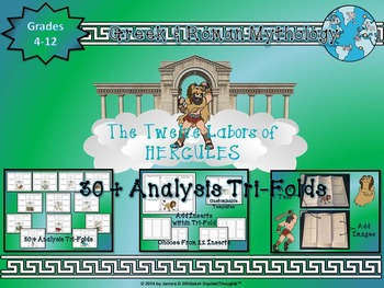 Greek & Roman Mythology 12 Labors of Hercules Analysis Tri-Folds