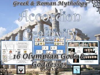 Greek & Roman Mythology Olympian Gods Accordion Books Craftivity