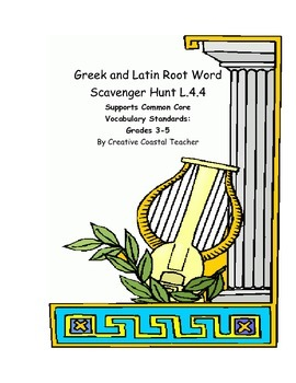 Greek and Latin Prefixes Scavenger Hunt L.4.4