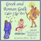 Clip Art - Greek and Roman Mythology - Gods - Realistic Vi