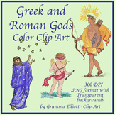 Clip Art - Greek and Roman Mythology - Gods - Realistic Vi