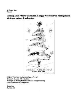 """Greeting card """"Merry Christmas & Happy New Year!"""" - NeoPopRealism"""