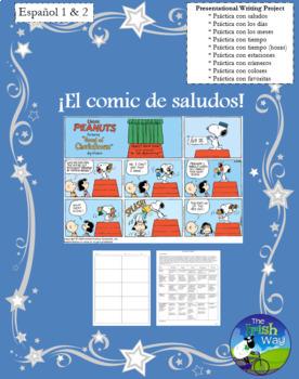 Un Comic de Saludos - Proyecto - Greetings Comic Strip Pro
