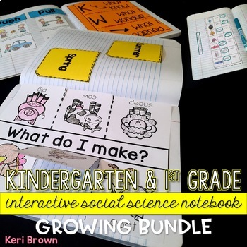K-1 Science Interactive Notebook {A Growing Bundle}