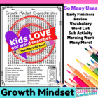 Growth Mindset Activity: Growth Mindset Word Search: Growth Mindset Vocabulary