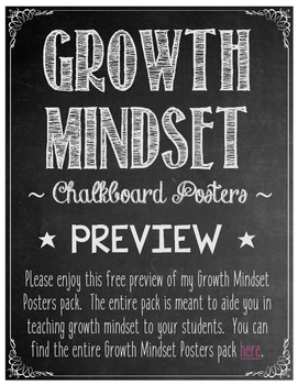 Growth Mindset Chalkboard Posters - FREE Preview