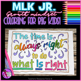 Growth Mindset Coloring Pages: Inspirational Quotes by Mar