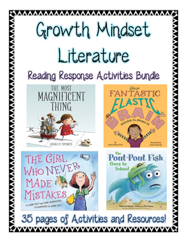 Growth Mindset Literature Bundle--More than 35 pages of re