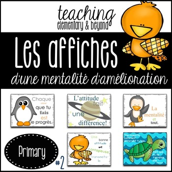 French: Growth Mindset Posters {Second Pack}