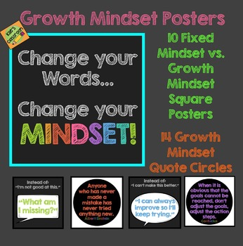 Growth Mindset Posters and Quotes