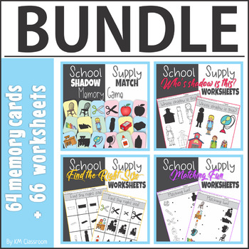 School Supplies Match the Shadows Cards and Worksheets