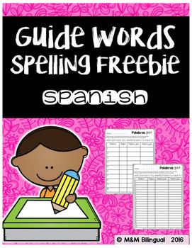 Guide Words Spelling FREEBIE {SPANISH}