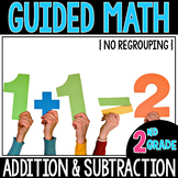 Guided Math Addition & Subtraction (No Regrouping)  - Grade 2
