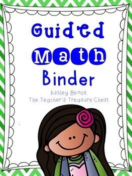 Guided Math Binder