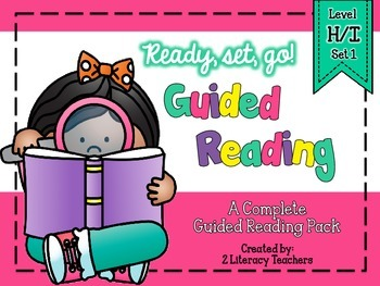 Guided Reading: A Complete Pack Level H/I *Set 1*