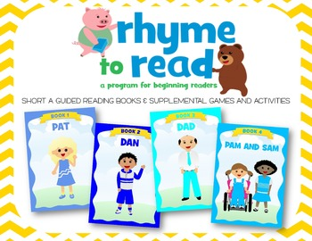 Guided Reading Books & Activities {Rhyme to Read Short A}