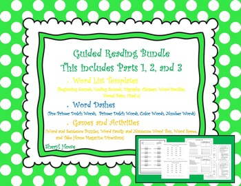 Guided Reading Bundle -- Activities For School and Home
