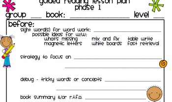 Guided Reading Lesson Plan - 2 day Elementary Cute Fun Design