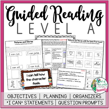 Guided Reading Lesson Plans Level A