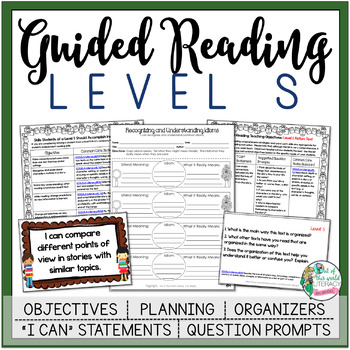 Guided Reading Lesson Plans Level S