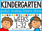 Guided Reading Kindergarten Curriculum ENDLESS MEGA BUNDLE